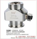 Струбцины для инжектора Denso 7050