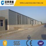 Taller prefabricado/almacén de la estructura de acero de la luz del palmo grande del nuevo diseño