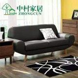 Form-beiläufiges Sofa für Wohnzimmer
