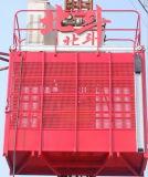 2 أطنان مرفاع كهربائيّة مادّيّة مصعد مرفاع آلات