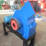 Disel Engine Hammer Crusher、Movable Hammer Crusher、Gold OreのためのPortable Hammer Crusher