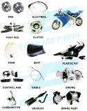 4つの打撃の極度のバイクの部品、Fs529、Fs509、X7