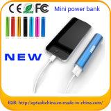 香水2600 mAhの携帯用小型力バンクChager