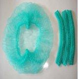 처분할 수 있는 Mop 군중 모자는 머리 헤드 덮개 그물 아름다움 Tan 공장 백색을 잘랐다