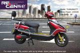 elektrische Roller 2000W für Erwachsene