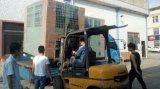 中国は製造業者の企業装置を経験した