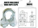 索具DIN 741は可鍛性鉄の海兵隊員クランプに電流を通した