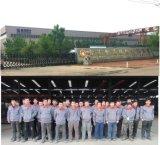 Bâtiment préfabriqué ou préfabriqué en acier mobile (structure en acier)