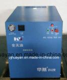 compressor de ar livre do rolo do óleo 3-49.5kw para o hospital