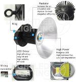 180W 판매를 위한 고성능 LED 높은 만 빛