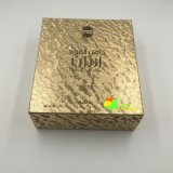 Rectángulo de regalo de papel de oro del embalaje de Cosmestics