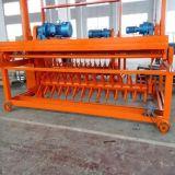 家禽の肥料の発酵の回転機械