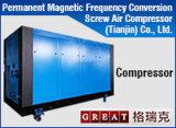 Compresor rotatorio industrial del tornillo del aire del uso de la metalurgia/por agua de la refrigeración