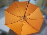 [بغ] مظلة مائيّة ترويجيّ يعلن مظلة