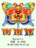 Воздушный шар бабочки раздувной (SL-A032)