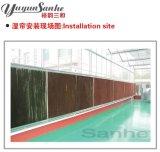 Marken-Geflügel-Gerätekühlung-Auflage-Wand China-Sanhe