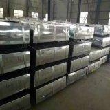 Prodotti galvanizzati tuffati caldi della lamiera acciaio del tetto/del piatto d'acciaio 0.13mm