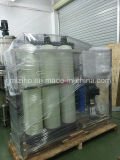 Mzh-RO Walnut Shell Water Treatment Media