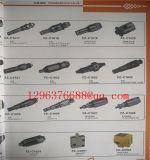 공작 기계 예비 품목 요점 및 갱부를 위한 서비스 벨브