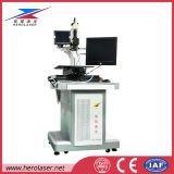 сварочный аппарат передачи лазера волокна 200W 400W