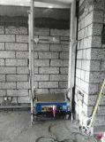 Máquina automática da rendição da parede da configuração elevada