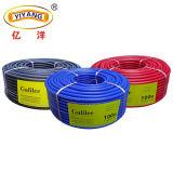 Резина & шланг для подачи воздуха PVC