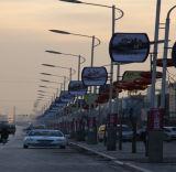 Круглое гальванизированное освещение Поляк дороги