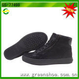 New Arrival Women Casual Skate Shoes