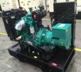 120kw/150kVA Deutschland Deutz Dieselgenerator mit Ce/Soncap/CIQ/ISO Bescheinigungen