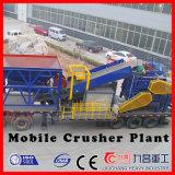 Trituradora móvil de la maquinaria de mina que machaca la planta para el machacamiento de piedra