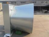 Le ventilateur d'extraction à papillon de cône de pression avec le certificat de la CE