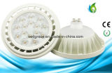3030SMD 12V 110V 240V 또는 85-265V를 가진 AR111 G53 LED 스포트라이트 15W는 Dimmable일 수 있다