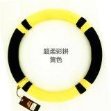 Formato automatico del coperchio S/M/L/XL/XXL del volante dell'automobile