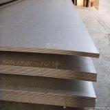高い抗張Ar400 500 600耐久力のある鋼板
