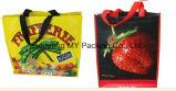 ショッピングのためのPPによって編まれるポリ袋