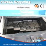 플라스틱 쇄석기 또는 낭비 플라스틱 Gridner/PE/PP/PA/PVC 제림기 기계