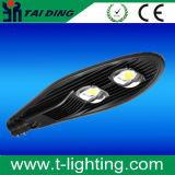 옥외 점화 2-3 년 보장 높은 광도 LED 도로 가로등 Ml Bj 100W