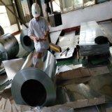 bobina d'acciaio galvanizzata tuffata calda di 0.125mm-0.8mm per lo strato del tetto
