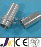 6063 series competitivas para el tubo de aluminio (JC-P-84029)