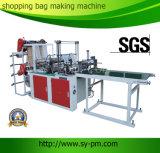 기계 (FQCT-600/700/800)를 만드는 부대