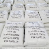 Zink-Chlorid-Hersteller-Zubehör-Zink-Chlorid 93%-96%