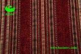 Fabbricato della tenda/sofà del Chenille (BS7008)