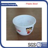 カスタマイズされたロゴの高品質のプラスチックボール