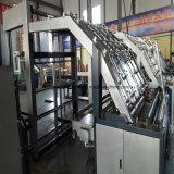 フルートのラミネータ機械