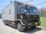 Isuzu Fvr 화물 트럭 (QLFVRSV)
