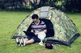 キャンプのための太陽電池パネルキットの太陽エネルギーシステム