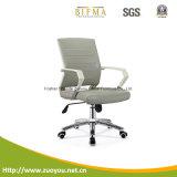 현대 사무실 조정가능한 팔 의자 메시 의자 (B639-1)