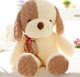 아이들을%s 귀여운 애완 동물 동물 연약한 채워진 장난감 개 장난감 견면 벨벳