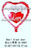 Воздушный шар фольги венчания (10-SL-173)