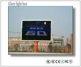 P8 el panel grande a todo color de interior de la pantalla de la etapa LED